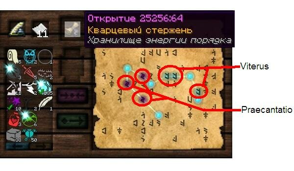 kvarceviy-sterjen-virez