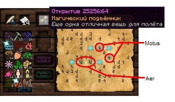 magicheskiy-podemnik