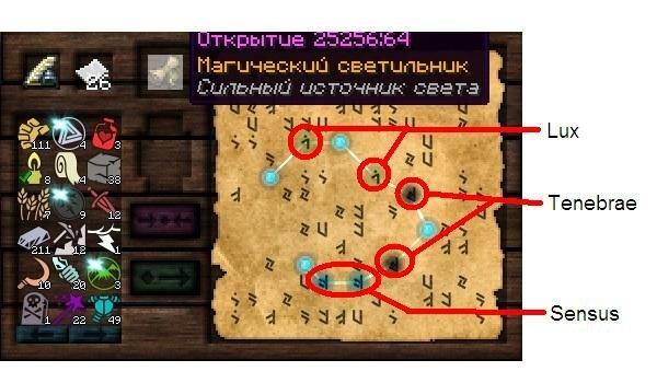 magicheskiy-svetilnik