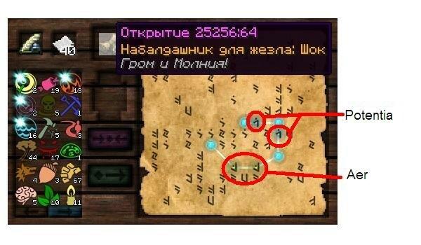 nabaldash-jezla-shok-virez1