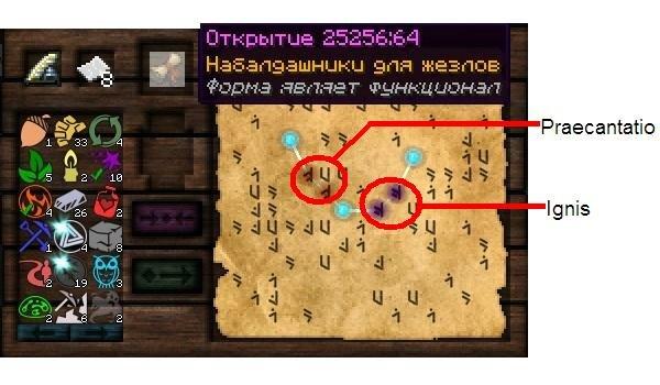 nabaldashniki-dlya-jezlov-virez