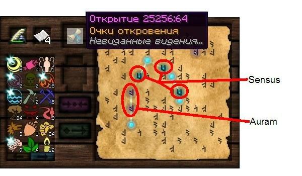 ochki-otkroveniya