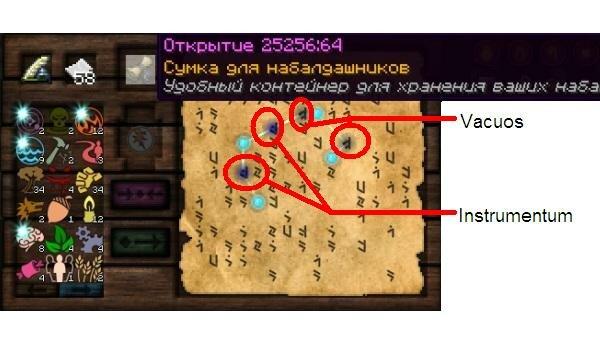 sumka-dlya-nabaldashnikov-virez