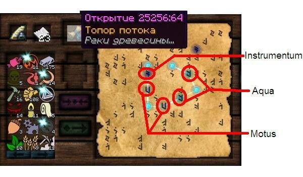 topor-potoka1