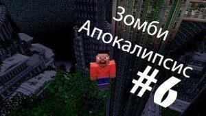 Живое в 3Д  Life 3D 2017 1080p Half OverUnder